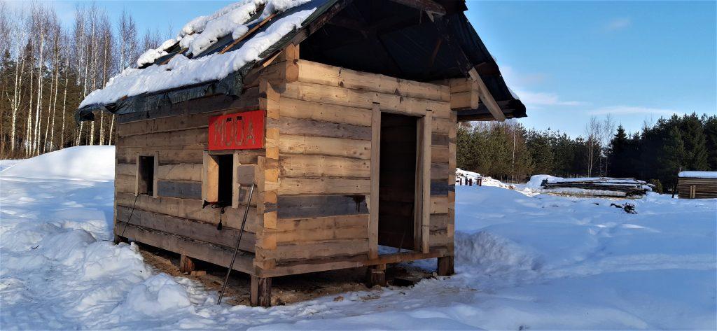 Traditsioonilise Lõuna Eesti suitsusaun 7